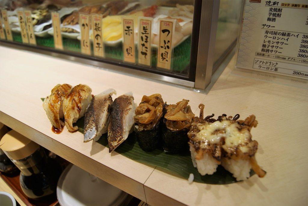 uogashi nihonichi sushi on a leaf tokyo travel guide