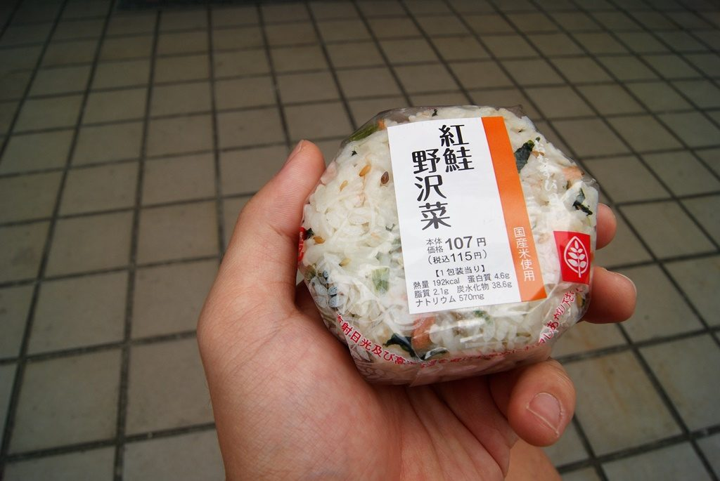 Salmon onigiri rice ball in Japan from convenience store tokyo travel guide