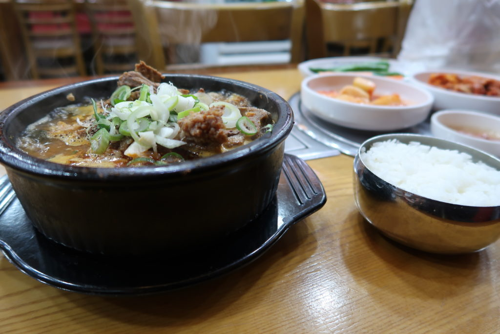 gamja tang, korean food, winter food, pork bone soup