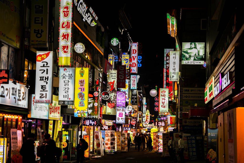 nightlife, korea, seoul