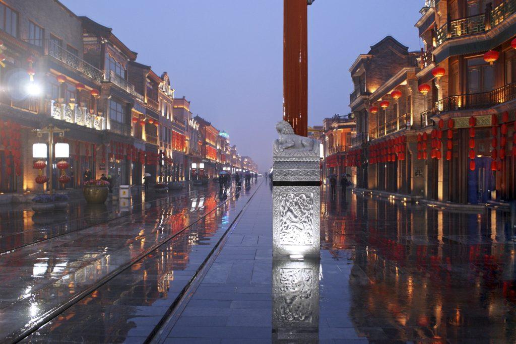 rainy china beijing