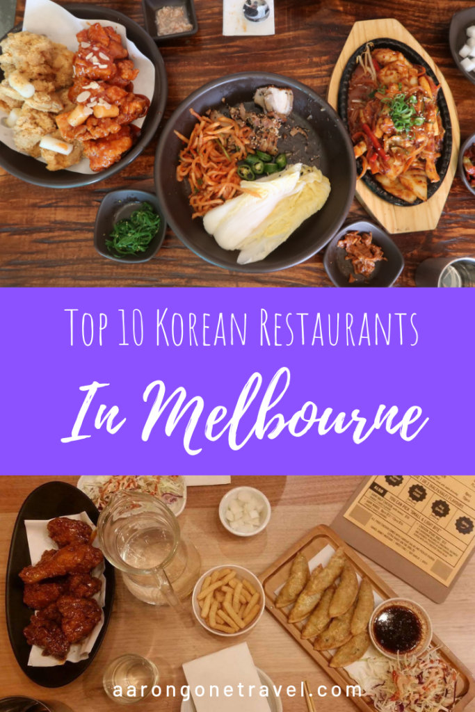 I am so lucky to be able to call Melbourne home because it seriously is a heaven for foodies! Check out the top 10 Korean restaurants in Melbourne! This list is carefully curated by many of my Korean friends - tried and tasted! #koreanfood #foodie #melbourne #restaurants